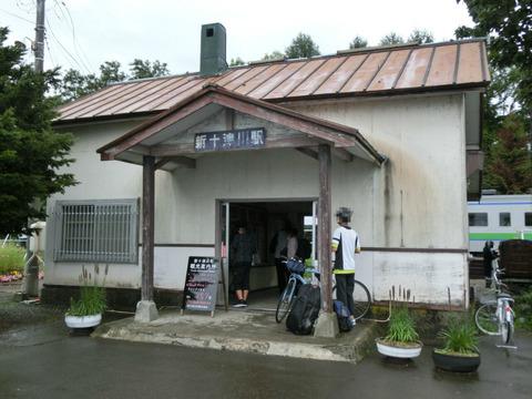 【札沼線】 列車が1日に1本しか来ない新十津川駅の周辺が全然秘境ではなかった件