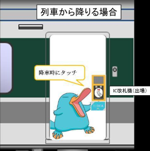 和歌山線 五条~和歌山駅間でICカードが利用可能に! 新型車両 「227系」 に車載型IC改札機を設置! <2020年春から>