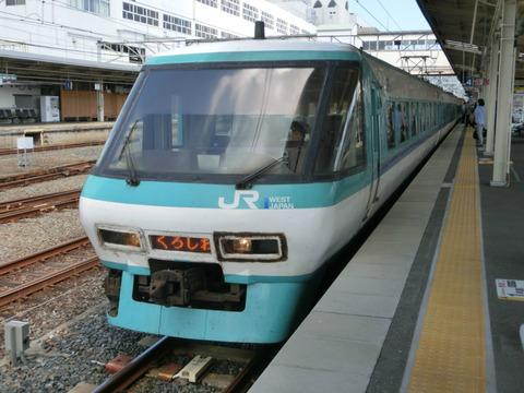 【激レア】 和歌山駅で 特急くろしお 「紀伊勝浦行き」 の表示を撮る (2015年8月)