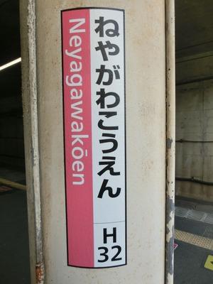 CIMG0360-1