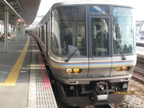 西明石駅でレアな電車 「新快速 宝殿行き」 に遭遇!(2013年2月2日)