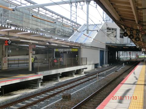 京都駅 JR奈良線ホームの新・エスカレーター、エレベーターが使用開始!(2016年11月13日) 【Part2】