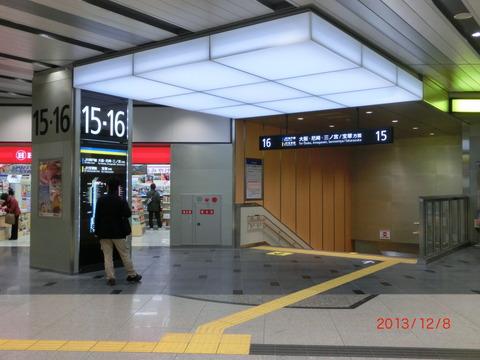 新大阪駅の新15・16番のりばがついに供用開始!!! 【コンコース編】