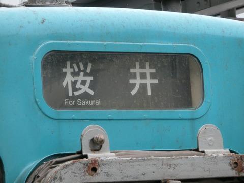 CIMG4981