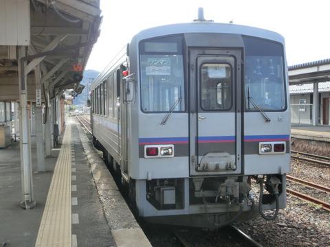 CIMG5821