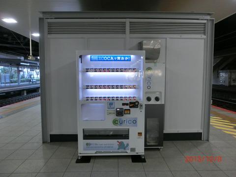 CIMG8002