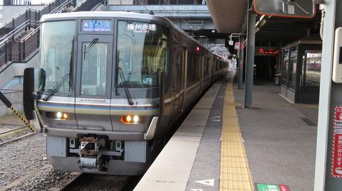 223系の新快速、種別・行き先表示がフルカラーLEDに! (2019年11月)