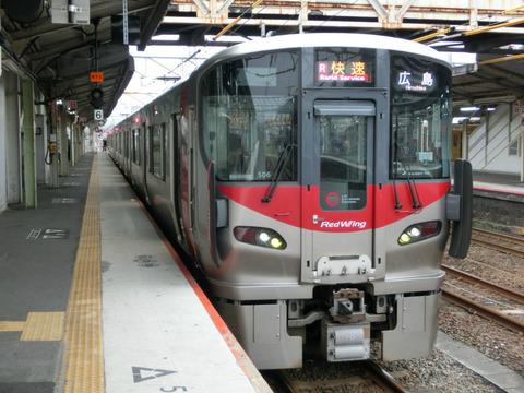 広島地区の快速 「シティライナー」、2度目の廃止から1年で復活? JR西日本が検討。