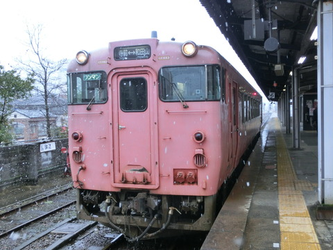 和田山駅 ホームの電光掲示板(発車標)