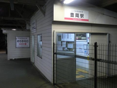 豊岡駅 京都丹後鉄道の駅舎&のりかえ口を撮る (2016年12月)