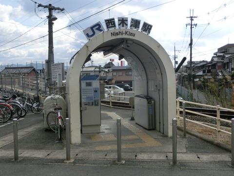 【駅紹介】 西木津駅・下狛駅 ホームの様子(学研都市線の無人駅)