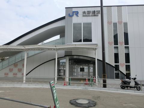 【駅紹介】 大野浦駅 新駅舎&駅前の様子(2018年3月)