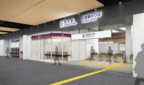 桑名駅の新駅舎、2020年8月30日(日)に供用開始! JRと近鉄の改札が分離!