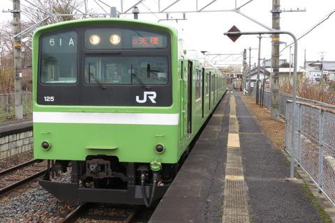 【レア】 帯解駅で 「天理行き」 の201系&駅名標を撮る (2020年1月)