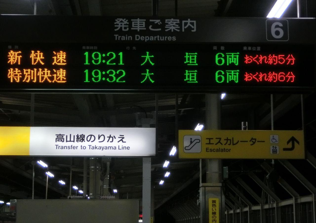 Jr 東海 遅延 JR東海道本線...