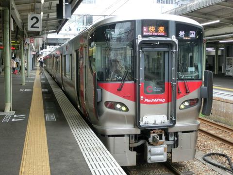 広島地区の快速 「シティライナー」、復活からわずか3年で廃止へ。平日・土休日ダイヤ統合で(2019年春のダイヤ改正)