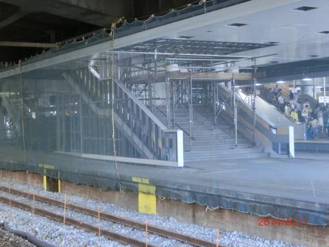 新大阪駅 旧15・16番のりば改装工事(2014年8月) 【Part2】