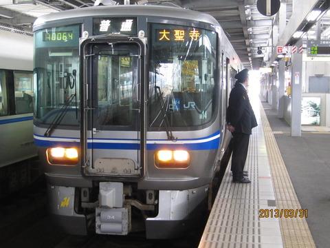 小松駅 ホームの電光掲示板(発車標)