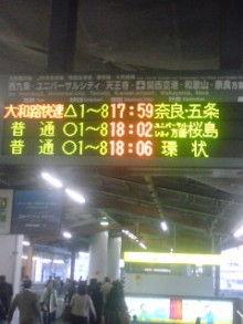 大阪駅 環状線ホームの新しい電光掲示板
