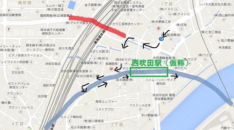 西吹田駅-1