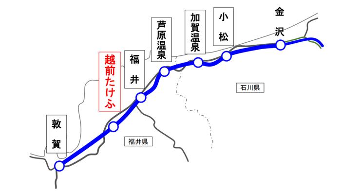 北陸新幹線 新駅の駅名が 「越前たけふ」 に決定! 福井~敦賀駅間に設置。 2024年春開業予定。