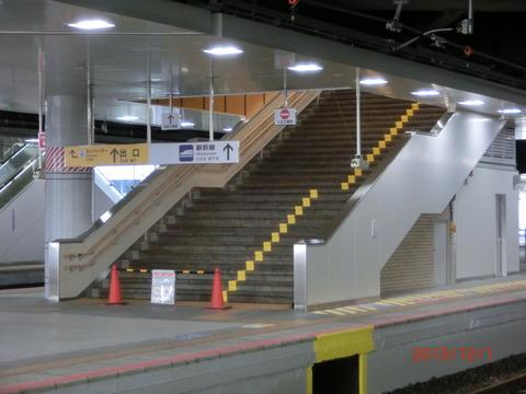 新大阪駅の新15・16番のりば 使用開始 1週間前のホームを撮る