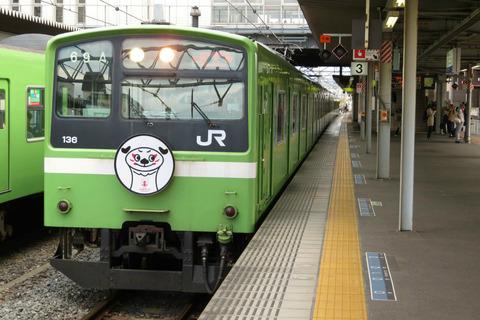 おおさか東線で 「ラグビーワールドカップ2019」 ラッピング列車を撮る (2019年11月4日)