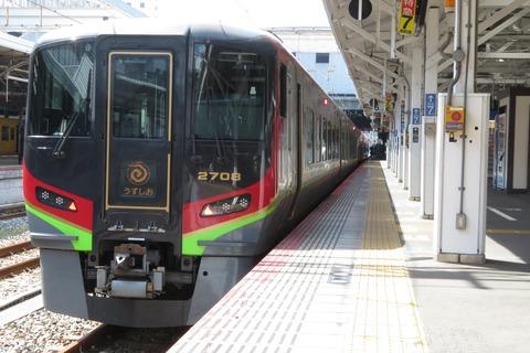 岡山駅で 特急 南風・うずしおの新型車両 「2700系」 を撮る (2020年9月、2021年3月)