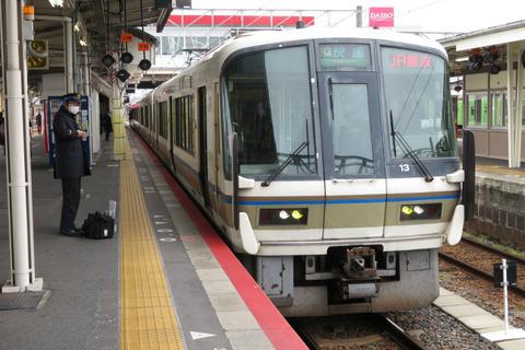 王寺駅 3番のりばから発車する 「快速 JR難波行き」 を撮る (221系&201系)