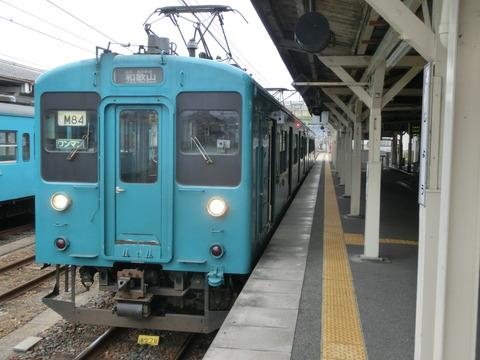 CIMG5280