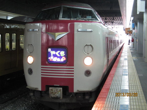 岡山駅 在来線ホームの電光掲示板(発車標) 【2013年 前編】