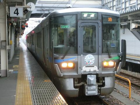 あいの風とやま鉄道 全19駅に各駅独自の到着メロディを導入へ!