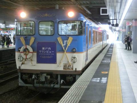 広島駅で臨時快速 「瀬戸内マリンビュー」 の表示を撮る(2017年4月)