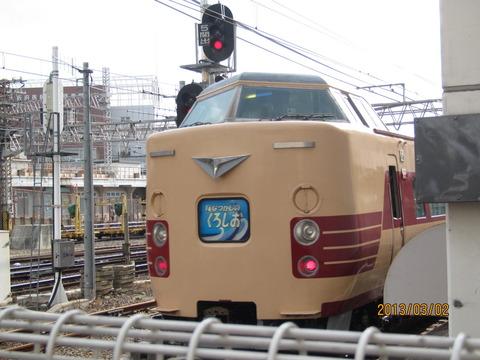 天王寺駅 団体専用列車の接近放送&電光掲示板(発車標)