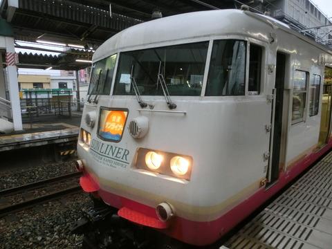 CIMG7011