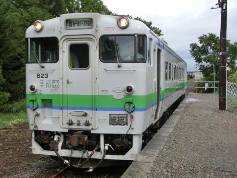 札沼線の廃止予定区間、2020年4月17日(金)午前で運行終了。 緊急事態宣言を受け、最終運行日を前倒し。