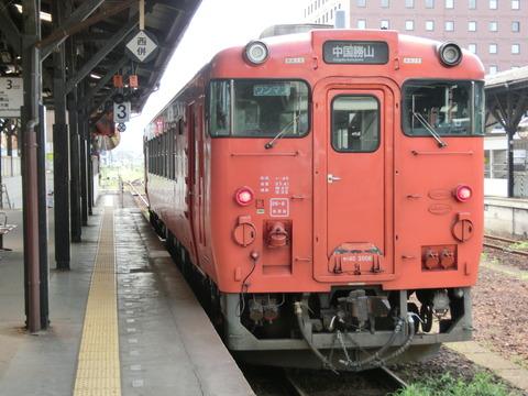 CIMG3148