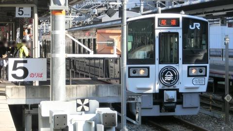 観光列車 「ラ・マルしまなみ」 が三原まで延長運転! 12月の土日は 「ラ・マル備前長船」 を運転!