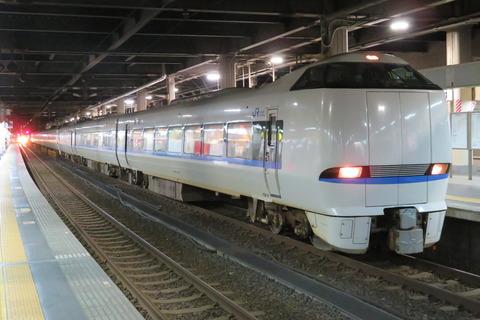 JR西日本の特急列車、GW期間中も一部運休へ。当初の運行計画を見直し。(2021年5月1日~9日)