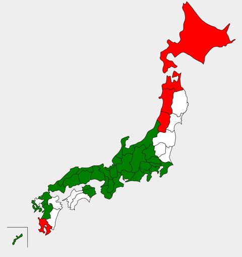 日本地図2020