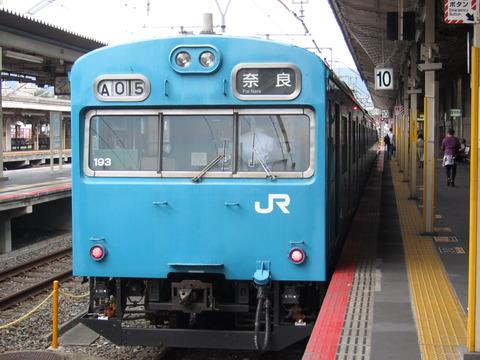 【JR奈良線】 京都駅で 元阪和線の水色103系を撮る (2013年6月)