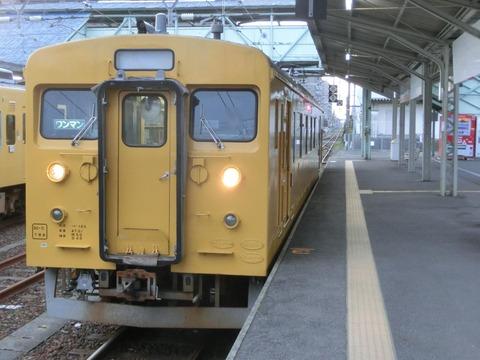 CIMG7375-1