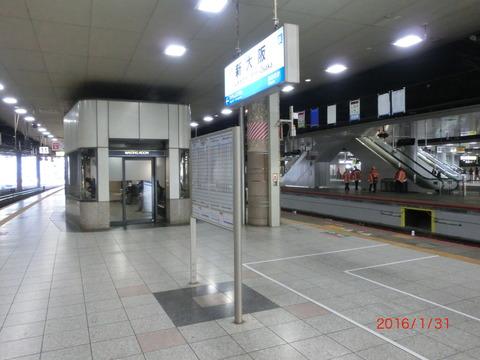 新大阪駅の旧11・12番のりば(改装工事前) 【Part1】 ホーム京都側~中程