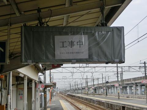 東岡山駅に新しい発車標が設置される (2015年3月)