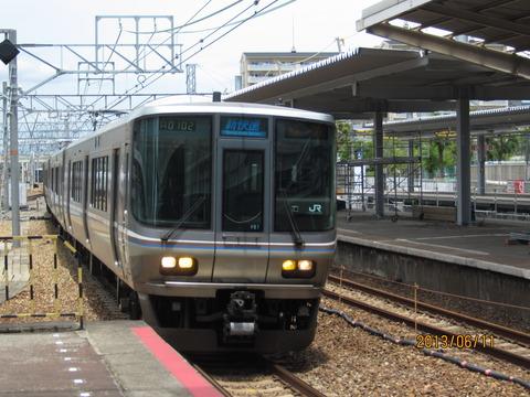 新大阪駅 旧17・18番のりば改装工事(2013年6月)