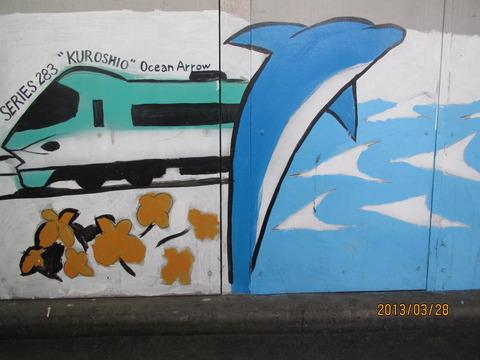 和泉府中駅 旧駅舎の通路に描かれた絵を撮る