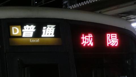 CIMG3489 (2)