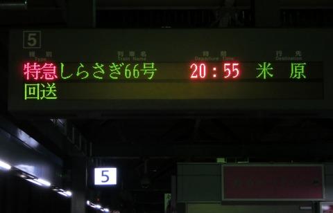 CIMG3621