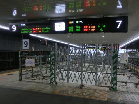 広島駅 在来線ホームに新しい発車標が設置される(2017年1月)