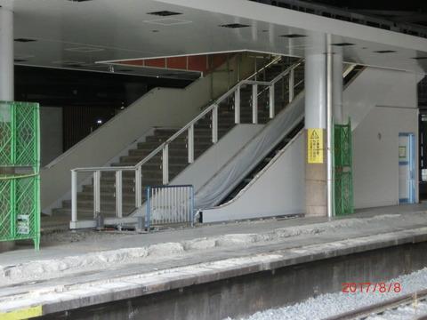 新大阪駅 旧11・12番のりば改装工事(2017年8月)
